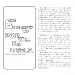Japanese CD inlay page 3