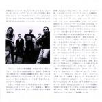 Japanese CD inlay page 4