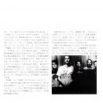 Japanese CD inlay page 5