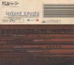 CD limited edition slipcase back