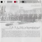 German CD inlay front panel 3